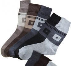 5er-Set venenfreundliche Socken, gemustert