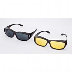 """Integrale Brillen """"Tag- und Nacht-Vision"""" 2er-Set"""