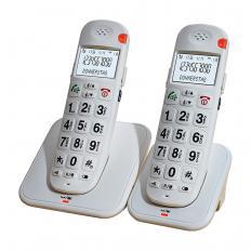 """Schnurloses Senioren-Telefon  """"DUO"""""""