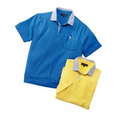 Interlock-Shirt mit Kontrasten SET