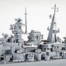 """Funkgesteuertes Schiff """"Bismarck""""-2"""