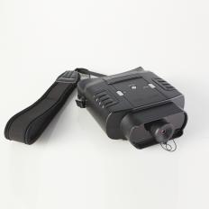Digitales Nachtsichtgerät-2