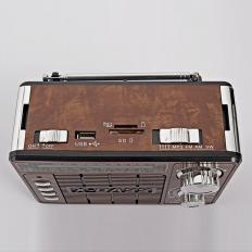 3-Band-MP3-Weltempfänger-2